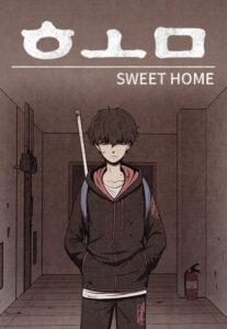 Sweet Home comics